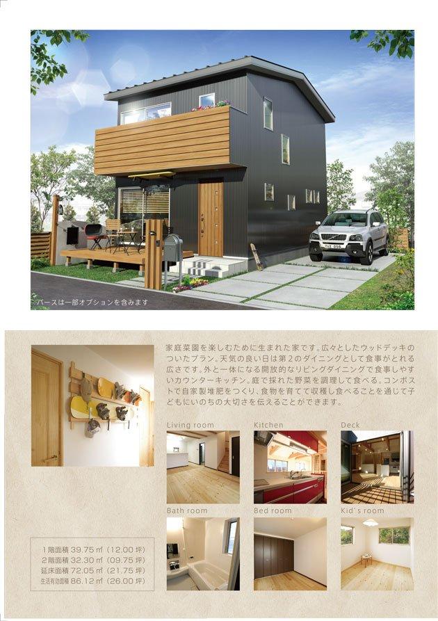 Style-3-1.jpg