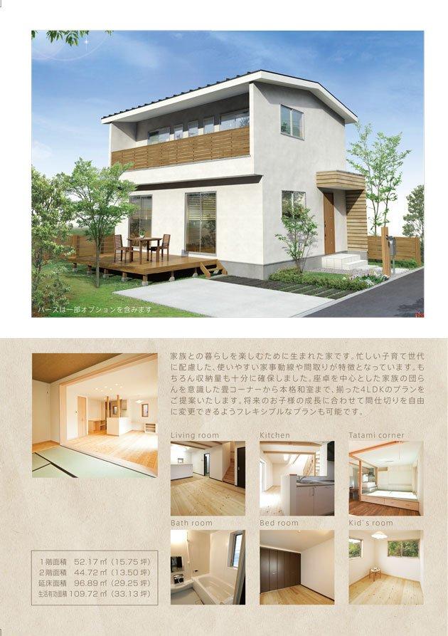 Style-4-1.jpg