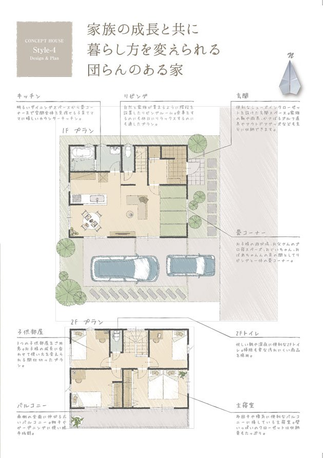 Style-4-2.jpg