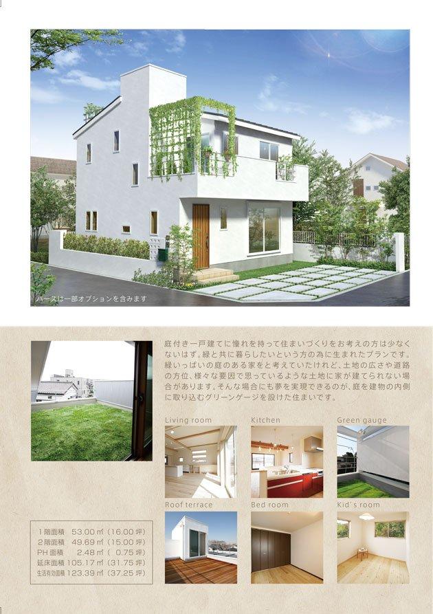 Style-Green-1.jpg