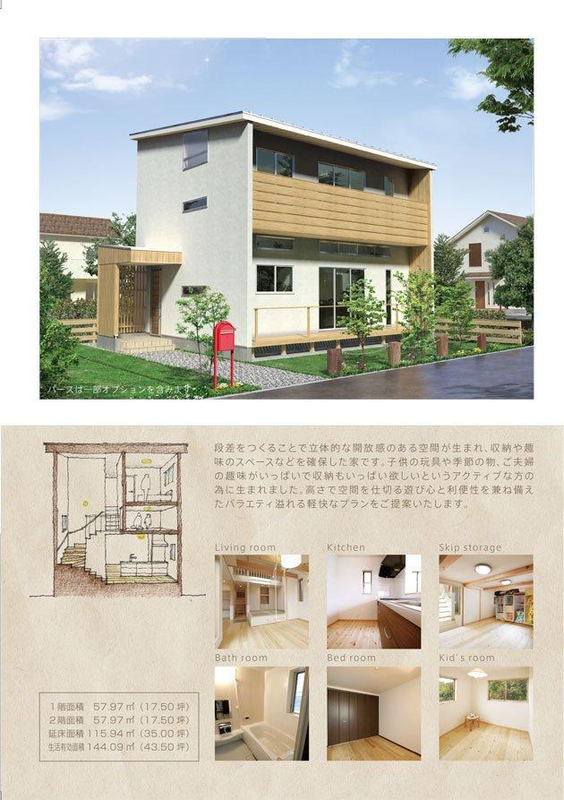 Style-Warehouse-1.jpg